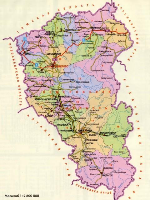 Карта кемеровской области карта