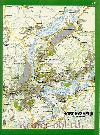 Схема проезда через г новокузнецк